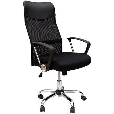 Ergonomiczne krzesło obrotowe biurowe ATOS Sinus Max